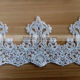 Alencon lace trim in ivory for bridal veil, headpiece, wedding gown belt