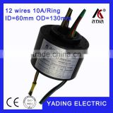 SRH 60130-12p rotating joint slip ring ID60mm. OD130mm. 12Wires, 10A 12 wires
