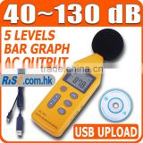 Digital Decibel Logger 40~130 dB USB Noise Sound Level Meter
