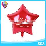 2016 star shape commerical helium balloon with client logo for promotional gifts and advertisement
