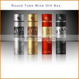 Special Material High Quality Custom Printed round tube wine gift box                                                                         Quality Choice