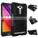 Armor design case for ASUS zenfone 2 laser 2E 550KL