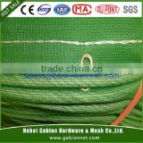 Sun Shade Cloth(BV, CE, SGS, ISO Certificate)