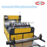 Auto Car air filter making machine