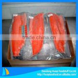Chinese seafood company supply frozen salmon fillet with low price