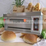 Commercial Gas Bread Cake Chicken Meat Bakery Oven (1 deck 2 trays)                                                                         Quality Choice