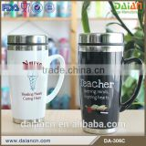 Stainless steel white sublimation travel mug with lid OEM                                                                         Quality Choice