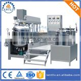Advanced Vacuum Homogenizing Emulsifier,Cake Gel Emulsifier Making Machine,Chemical Machinery Equipment