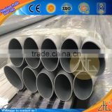 Hot! aluminum fixing estruder profile, round tube aluminum awning material