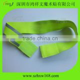 Highlight Reusable Elastic reflective warning belt