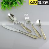 Made in china! silver plated brass tableware gold cutlery
