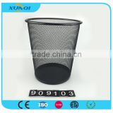Black Wire Mesh Dustbin