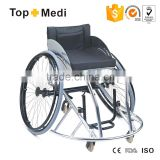 Hot Sale Guaranteed Leisure and Sports Basketball Handicapped Wheelchair for Basketball Forward