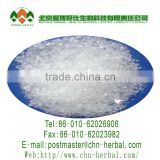 Natural food preservative CAS:16089-48-8 potassium cinnamate