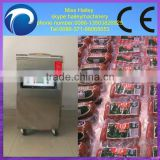 0086-13503826925 hot sale stainless steel automatic dates vacuum packing machine for food