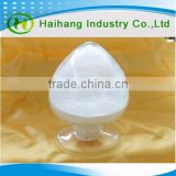 Hot sale Saccharin CAS NO 81-07-2