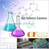 High Quality Milk Thistle Extract,Silymarin 95%-98% CAS NO.: 22888-70-6 from China supplier