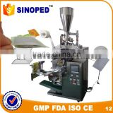 New improvement Automatic Filter Paper Inner and Outer Tea Bag Packaging Machine, price tea bag packing machine