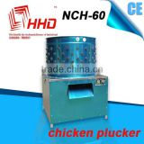HHD High unhairing rate NCH-60 CE approved industrial plucking machine poultry shackles tea plucking machine for sale