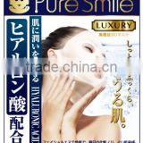 Japanese masks for sale face masks for wholesale made in Japan for drug stores