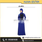 New Hijab Islamic Arabian Kaftan Dress For Women By Maxim Creation