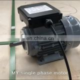 MY series 2 hp motor high torque low speed micro motors electric bed motors