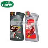 Gafle best quality Automatic Transmission Fluid(ATF) oil
