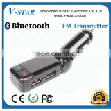 Mobile phone with fm transmitter, 1.5 inch blue screen display song name, supports two remote control