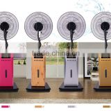 air cooler fan for room plastic grill stand fan fan