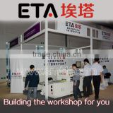 led bulb assembly machine