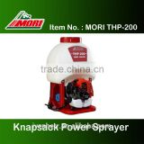 Gasoline backpack Power Sprayer
