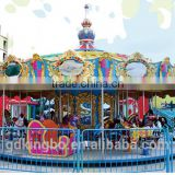 24-seat Amusement park equipment carousel