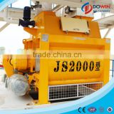 advanced newly design JS2000 weigh batching concrete mixer