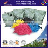 (TPXHM-C7525) color copier toner powder for Xerox wc7525 wc7535 wc7545 wc7556 006R011513 kcmy 1kg/bag/color