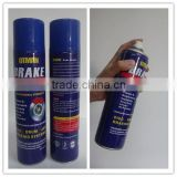 ISO9001 Aerosol china car care products