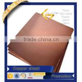 Copper cathode 99.99% price per ton copper sheet                                                                         Quality Choice