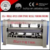 middle speed needle loom, down stroke needle punching machine