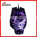 6 buttons 2400DPI computer gaming mouse,laser game mouse with Changeable colorful breath lamp Gaming Mouse