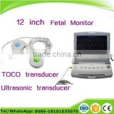 12 inch FHR TOCO FM Fetal Monitor NST CTG detecting fetus fetal movement machine Single Twins optional
