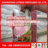 Professional Manufacturer 100% water soluble NPK Fertilizer 13-40-13 (Nitrate)+TE FACTORY