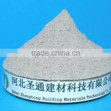 Concrete anti-cracking pumping waterproofing agent
