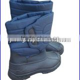 INQUIRY about Liquid Nitrogen Cryogenic Protective Shoes Safety Boots