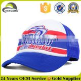 2013 sport 6-panels mesh breathable spong blue baseball cap and hat with custom design
