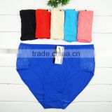 High waist women waist slim fitness panties soft cotton ladies brief wholesale women panty