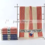 Home textile dyed yarn strip cotton bath towel with good water absorbency