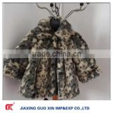 2014 fashion children fake&faux fur coat