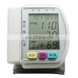 BP900 Automatic Wrist Blood Pressure Monitor