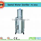 20 L Stainless Steel Electric Water Distiller