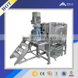 SIEHE Horizontal Double Ribbon Mixer
