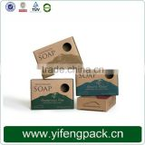 Alibaba china customized handmade small brown kraft paper soap box